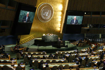 Syria's Foreign Minister Walid al-Moallem addresses the 71st session of the United Nations General Assembly at U.N. headquarters, Sept. 24, 2016.