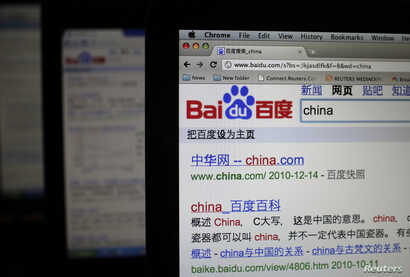 China's top search engine, Baidu Inc is seen on a laptop screen, (File photo).