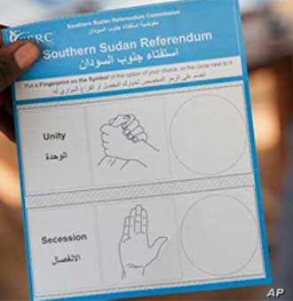 """Ballot papers with illustrations for """"Unity"""" and """"Secession"""", the two options offered in southern Sudan's referendum on independence."""