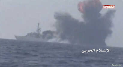 An explosion is seen onboard what is believed to be a Saudi warship, off the western coast of Yemen in this still frame taken from video posted by Houthi-run al-Masirah television on their social media website, and obtained by Reuters, Jan. 31, 2017....