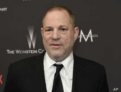 FILE - Harvey Weinstein arrives at The Weinstein Company and Netflix Golden Globes afterparty in Beverly Hills, California, Jan. 8, 2017.