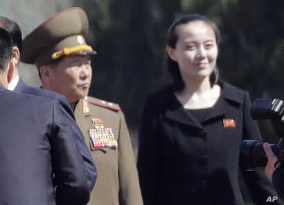 FILE - Kim Yo Jong, sister of North Korean leader Kim Jong Un, is pictured during the official opening of the Ryomyong residential area, a collection of more than a dozen apartment buildings, in Pyongyang, North Korea, April 13, 2017.