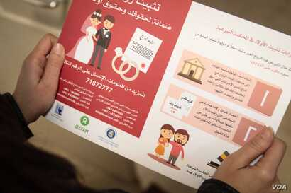 An information sheet provided by LECORVAW. The issue of the illegitimate marriage in Lebanon affects Lebanese, Syrians and Palestinians, though it is Syrian refugees where the problem appears to be biggest.