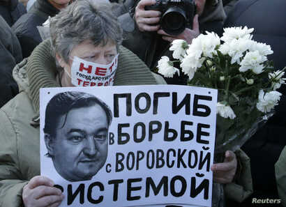 Magnitsky supporters