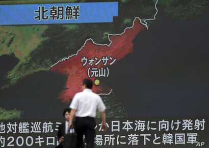A screen shows a news program reporting about North Korea's missile firing from Wonsan, June 8, 2017, in Tokyo. North Korea fired several suspected short-range anti-ship missiles off its east coast Thursday, South Korea's military said.