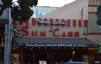 "Restaurant in San Diego's Gaslamp Quarter in California, where ""Garcia"" is one of the most common names in the state. (Courtesy Flickr user Adam Fagen via Creative Commons.)"