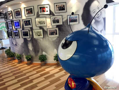 FILE - A mascot of Ant Financial is seen at its office in Hangzhou, Zhejiang Province, China September 21, 2016.