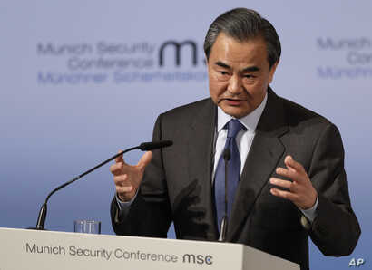 Chinese Foreign Minister Wang Yi speaks during the Munich Security Conference in Munich, Germany, Feb. 17, 2017.