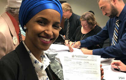 Ilhan Omar files to run for US Congress on June 6, 2018.