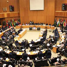 African Union's 18th Ordinary Session of the Executive Council in Addis Ababa, Ethiopia (File Photo - January 27, 2011)