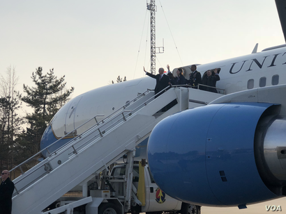 The official presidential delegation to the Winter Olympics arrives in Pyeongchang, South Korea, led by U.S. Vice President Mike Pence.