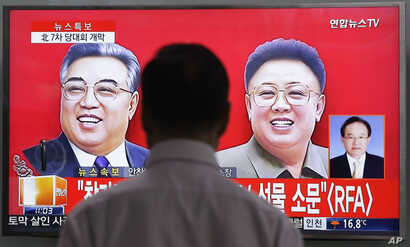 A TV screen shows pictures of North Korean leader Kim Jong Un's late father Kim Jong Il, right, and late grandfather Kim Il Sung, left, at the Seoul Railway Station in Seoul, South Korea, May 6, 2016.
