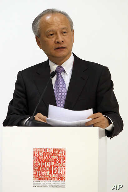 FILE - Cui Tiankai, ambassador of China to the United States, speaks during the opening ceremony of the China pavilion at BookExpo America, May 27, 2015, in New York.