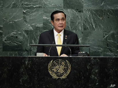 Thai Prime Minister Prayut Chan-o-cha speaks during the 71st session of the United Nations General Assembly, Sept. 21, 2016, at U.N. headquarters.