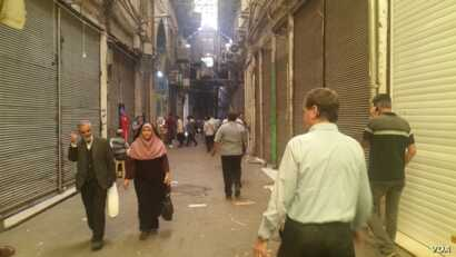 Shopkeepers at Tehran's Grand Bazaar shut their doors on June 25, 2018, to protest Iran's worsening economic conditions.