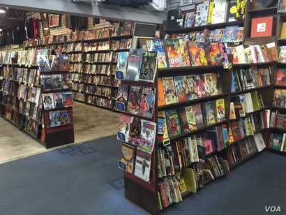 Austin Books & Comics in Austin, Texas, has a huge collection of comics.