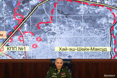 Chief of the Main Operational Directorate of the General Staff of the Russian Armed Forces Lieutenant-General Sergei Rudskoi attends a news briefing in Moscow, Russia, September 19, 2016.