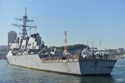 The Arleigh Burke-class guided-missile destroyer USS John S. McCain