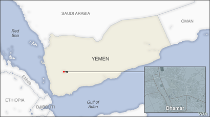 Red Cross: More than 100 Believed Dead in Airstrike on