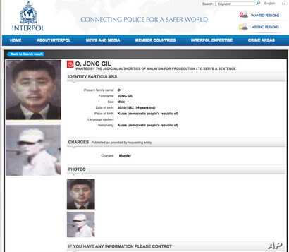 This Interpol website photo released on Thursday, March 16, 2017 shows Interpol's red notice for North Korea's Jong Gil O.