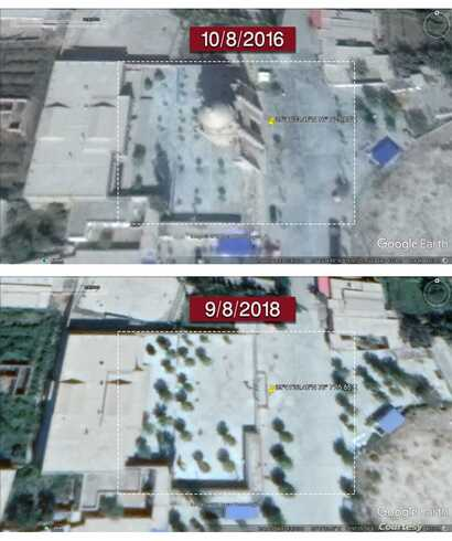 Satellite imagery with a comparative analysis of Artush Eshtachi Mosque. (Photo courtesy of Bahram Sintash)