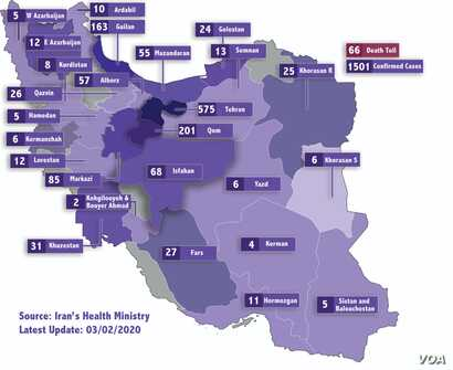A map of the coronavirus in Iran as of March 2, 2020. (VOA News)