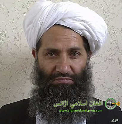 FILE - In this undated photo taken at an unknown location, the leader of the Taliban, Mullah Haibatullah Akhundzada, poses for a portrait.