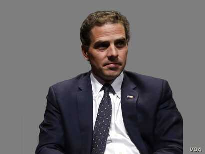 Hunter Biden headshot, son of former US Vice President Joe Biden, graphic element on gray