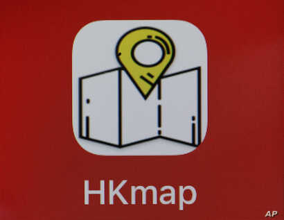 """An icon of an app """"HKmap.live"""" designed by an outside supplier and available on Apple Inc.'s online store is seen in Hong Kong…"""