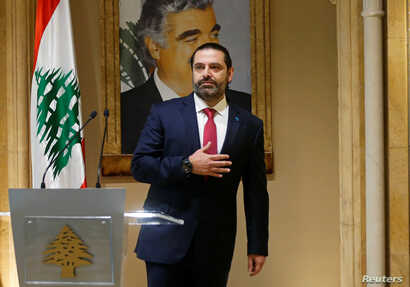 Lebanon's Prime Minister Saad al-Hariri gestures as he leaves after delivering his address in Beirut, Lebanon October 29, 2019…