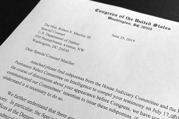 The letter from House Judiciary Chairman Jerrold Nadler and House Intelligence Committee Chairman Adam Schiff to Robert Mueller that was sent with subpoenas to compel Mueller's testimony on July 17, is photographed in Washington, June 25, 2019.