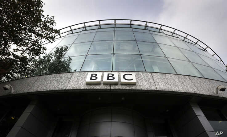 A file photo taken Oct. 24, 2012, of the entrance to the BBC Television Center in London.