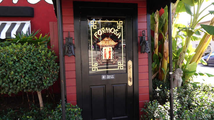 The Formosa Cafe in Los Angeles first opened its doors in 1939 and was a frequent watering hole for people in the movie industry