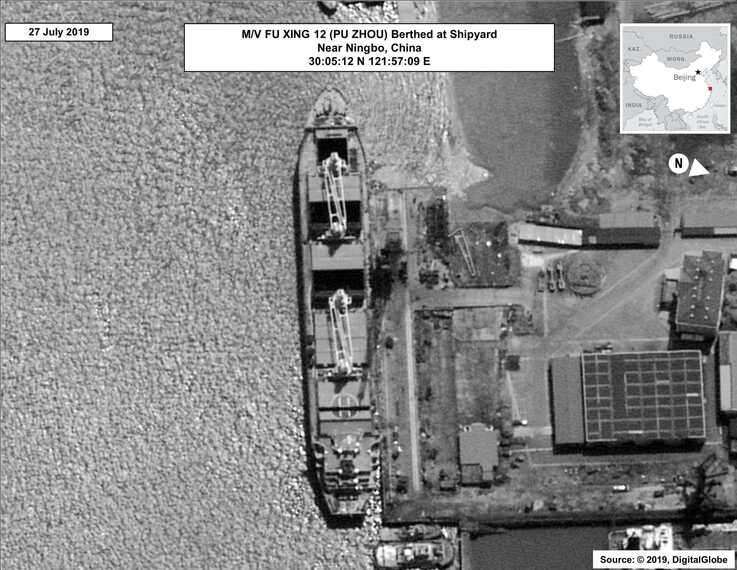 Chinese vessel Fu Xing 12 changes name and travels to Ningbo China then to North Korea  Source: U.N. Member State