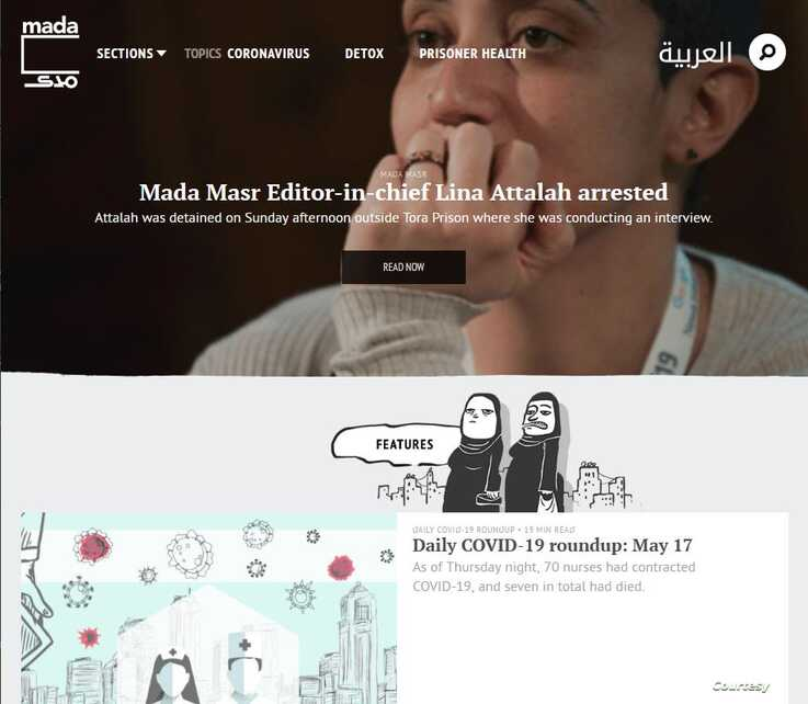 A screenshot taken Sunday shows the Egyptian independent news portal Mada Masr announcing the arrest of its editor Lina Attallah, May 17, 2020.