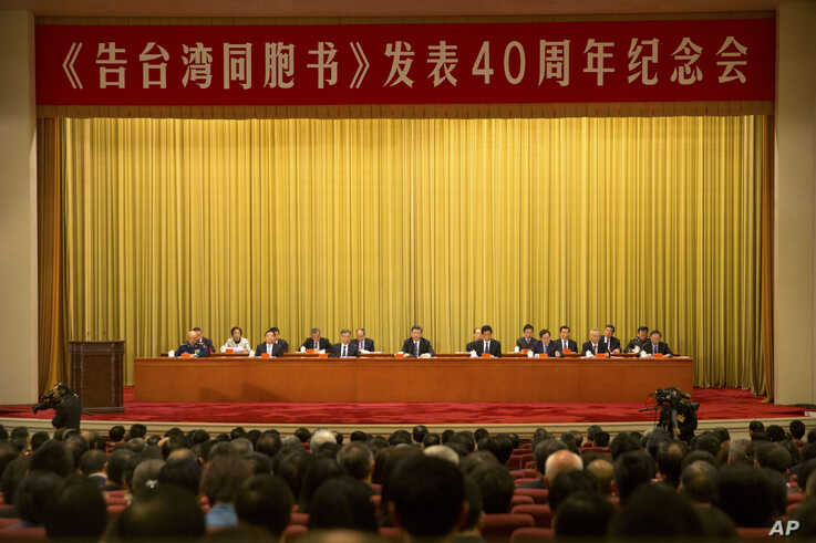 Chinese President Xi Jinping, center, speaks during an event to commemorate the 40th anniversary of the Message to Compatriots in Taiwan at the Great Hall of the People in Beijing, Wednesday, Jan. 2, 2019.
