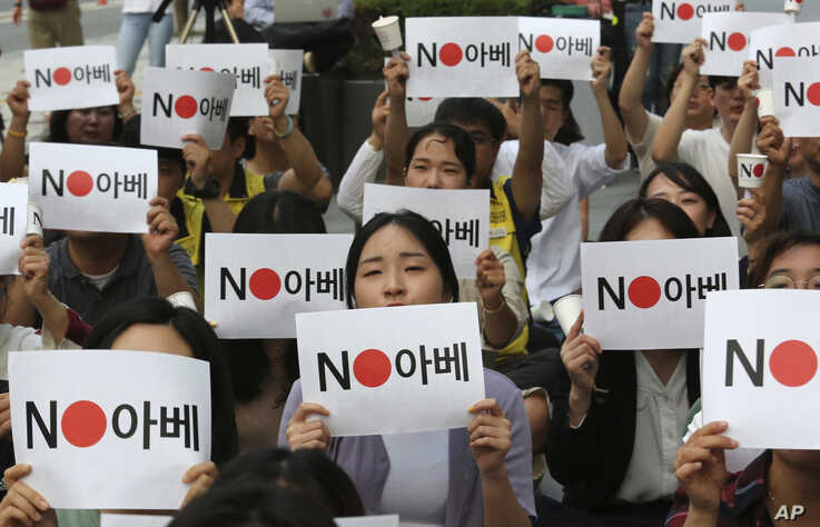 "Protesters stage a rally denouncing the Japanese government's decision on their exports to South Korea in front of the Japanese embassy in Seoul, South Korea, July 18, 2019. The signs read: "" No Abe (Japanese Prime Minister Shinzo Abe)."""