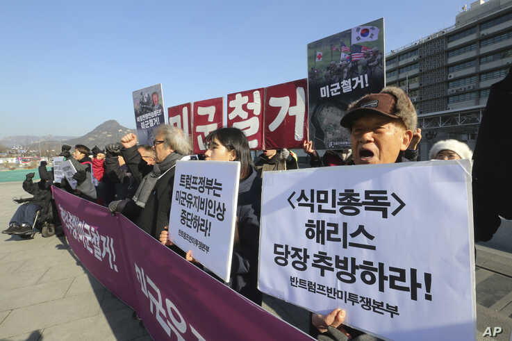 Protesters stage a rally to denounce a recent U.S. Ambassador Harry Harris's briefing near the U.S. embassy in Seoul, South…