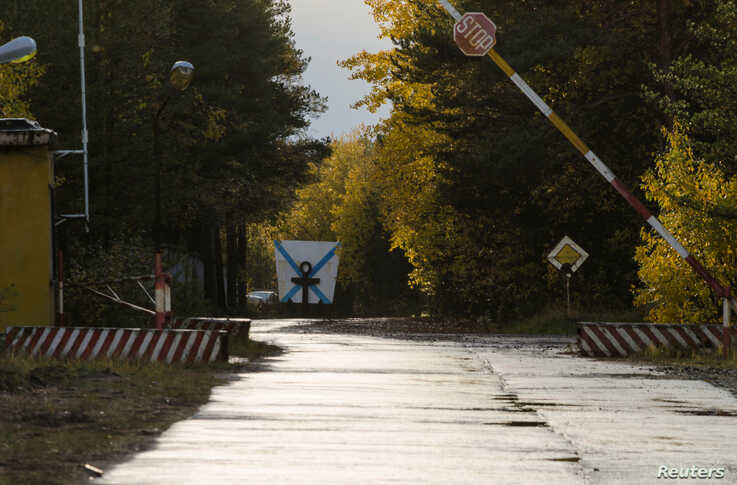 A view shows an entrance checkpoint of a military garrison near the village of Nyonoksa in Arkhangelsk Region, Russia, Oct. 7, 2018.