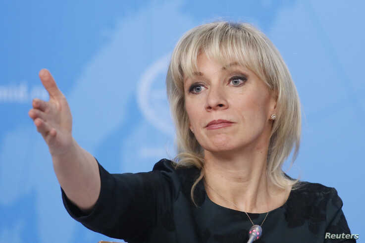 Russia's Foreign Ministry spokeswoman Maria Zakharova reacts during the annual news conference of the Russia's Foreign Minister…