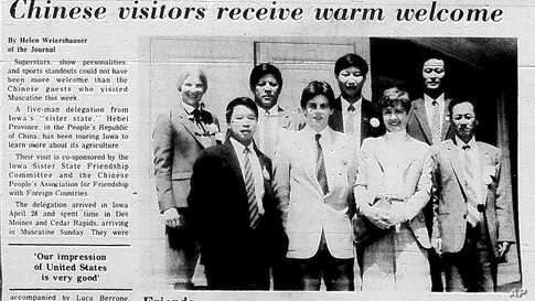 A file photo from Jinping's visit to Iowa in 1985. Image courtesy the Muscatine Journal.