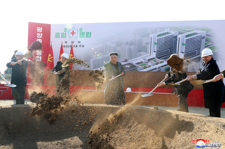 North Korean leader Kim Jong Un attends a groundbreaking ceremony for the new Pyongyang General Hospital, on the occasion of…
